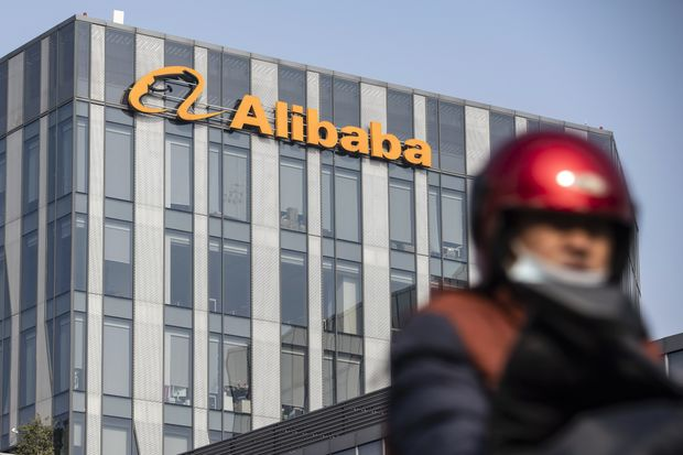 https://www.gmi-co.com/wp-content/uploads/2020/12/chinas-antitrust-probe-zeroes-in-on-vendor-claims-of-alibaba-pressure.jpg
