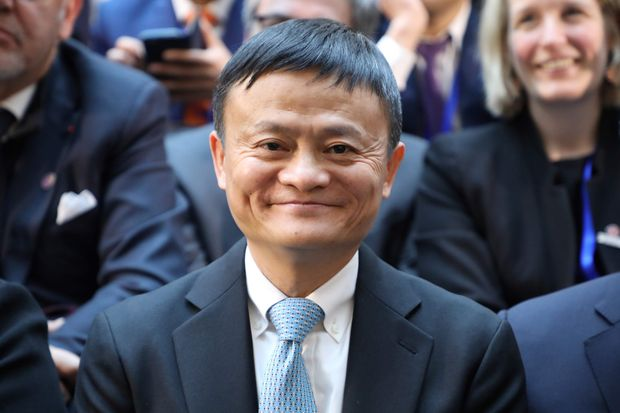 https://www.gmi-co.com/wp-content/uploads/2020/12/jack-ma-makes-ant-offer-to-placate-chinese-regulators.jpg