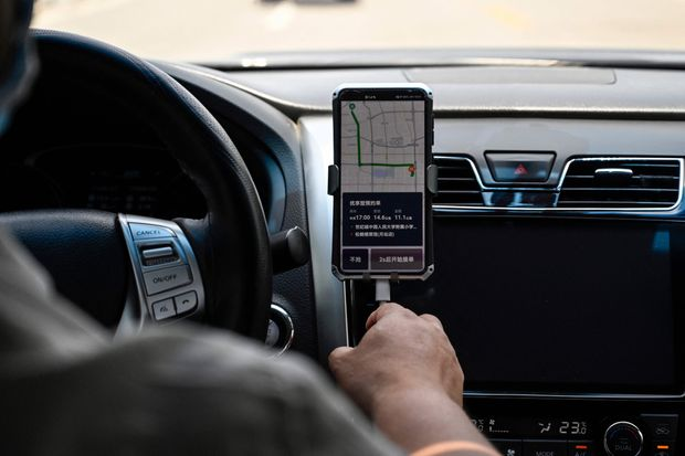 https://www.gmi-co.com/wp-content/uploads/2021/07/china-orders-ride-hailing-firm-didis-app-removed-from-app-stores.jpg