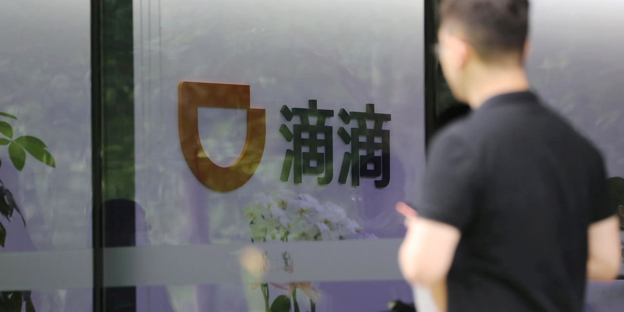 https://www.gmi-co.com/wp-content/uploads/2021/07/china-targets-firms-listed-overseas-after-launching-didi-probe.jpg