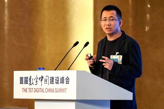 https://www.gmi-co.com/wp-content/uploads/2021/07/tiktoks-chinese-owner-put-ipo-on-hold-after-warning.jpg