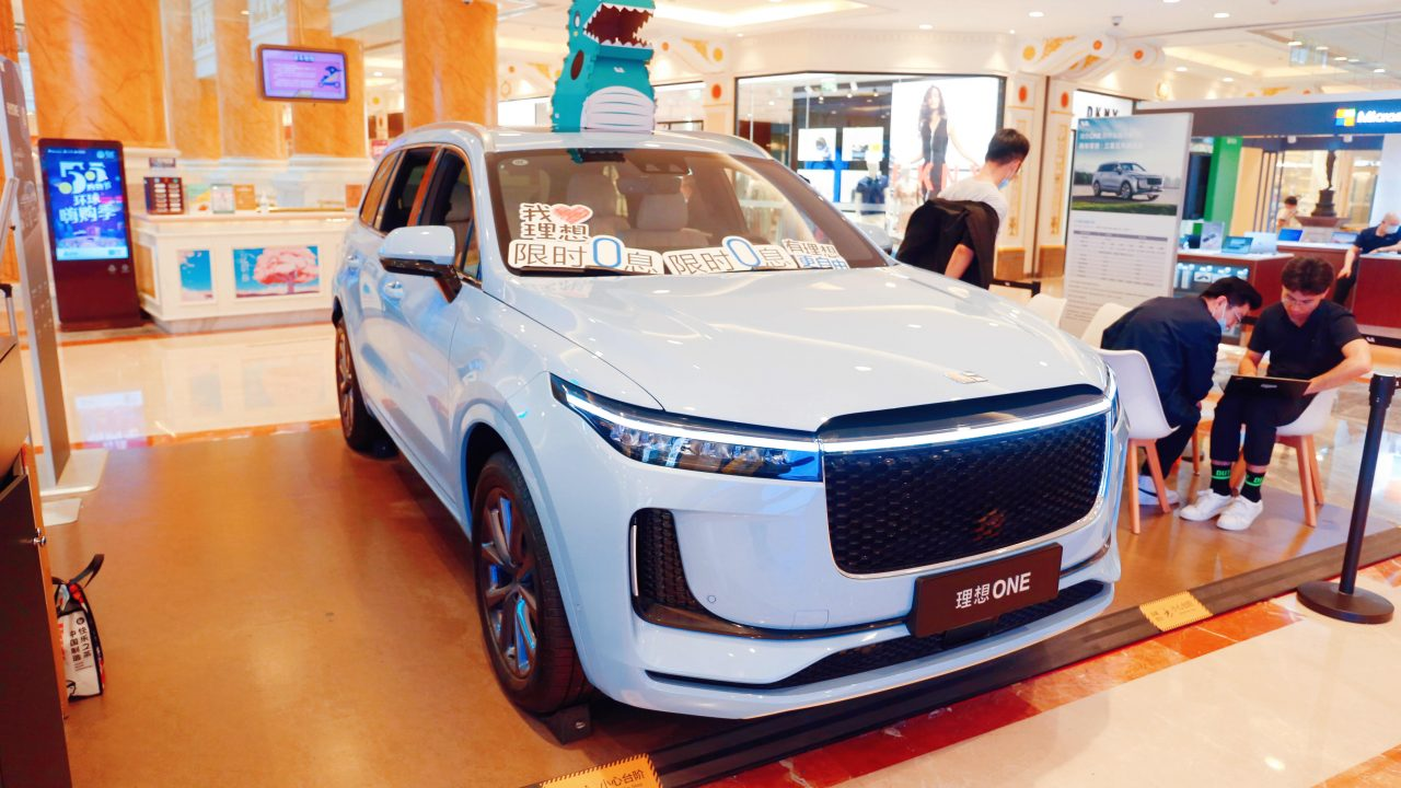 https://www.gmi-co.com/wp-content/uploads/2021/08/chinese-electric-car-start-up-li-auto-delivers-more-cars-than-xpeng-again-1280x720.jpg